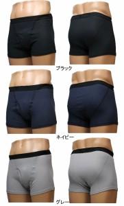 BVD【国産】Finest Touch EX ボクサーパンツ【強撚糸使用】 LL