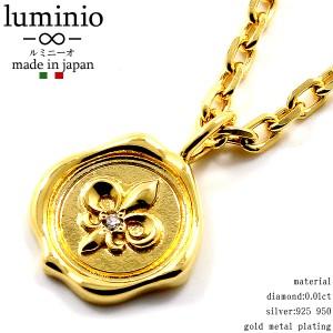 [あす着][送料無料]luminio ルミニーオ 封ろう ユリの紋章  シルバー ダイヤモンド ゴールドメッキ luku0102