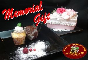 手づくりカップケーキ&ケーキ型プリザーブド・フラワー☆ギフトセット【送料無料】  お取り寄せ/デコ/誕生日