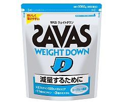 ザバス ウエイトダウン ヨーグルト風味 1050g 【プロテイン/SAVAS/明治】