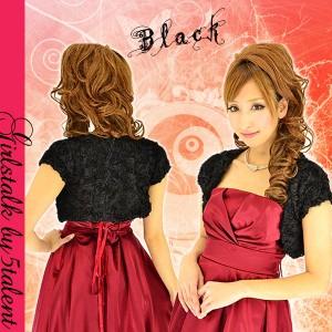 b0f5078ee71ca 総薔薇リボン☆二の腕ほっそり魅せのインパクト☆ボレロカーデ☆メール便OK 結婚式&パーティーに♪ 大きいサイズOK