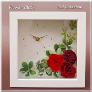 プリザーブドフラワー 時計 ギフト 敬老の日 送料無料 フラワー時計 誕生日 結婚記念日 結婚祝い 還暦祝い お礼 贈答