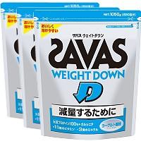 ザバス ウエイトダウン ヨーグルト風味 1050g x 3袋(徳用) 【送料無料/プロテイン/SAVAS/明治】