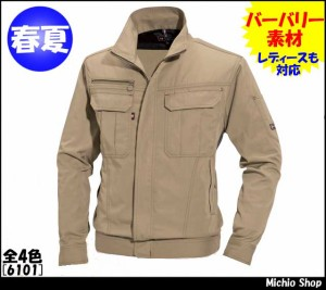 BURTLE バートル  長袖ジャケット 春夏 6101 大きいサイズ5Lの画像