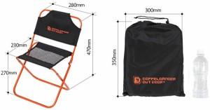 DOPPELGANGER OUTDOOR R ウルトラライトバックレストチェア C1-72 背もたれ付きの超軽量折畳みチェア 折畳みイス アウトドアチェア