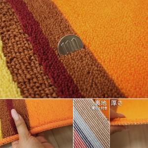 玄関マット バスマット キッチンマット 洗えるラグマット 約50×120cm 滑り止め加工 オレンジ プロバンス (Y)