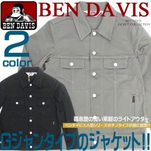 BEN DAVIS Gジャン ベンデイビス チノジャケット ベンデービス ジージャンタイプのジャケット。BEN-136
