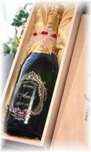 名入れ彫刻【スパークリングワイン白】ヴァン・ムスー フリュッテル ブラン・ド・ブラン750ml/誕生日プレゼント・結婚祝いプレゼント