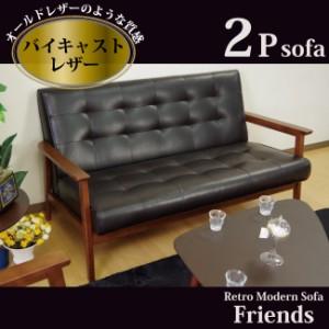 2人掛けソファー バイキャストレザー張り レトロソファー 木製フレーム ベンチソファ 2Pソファ ダークブラウン