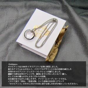 日本製 Orobianco オロビアンコ リング ネックレス 指輪 #19 アクセサリー ORER002BK 定価14040円 (293)