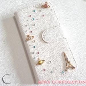 全機種対応 iPhone8 手帳型ケース スマホカバー iPhone7 iPhone6 SOV34 SC-02H SOV33 SO-04H SOL26 Xperia Galaxy aquos diary-007