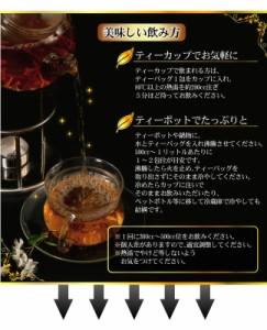 【☆定形外郵便で送料無料】黒痩黄金茶 こくそうおうごんちゃ  ダイエットティー