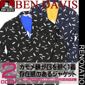 ben davis ジャケット ベンデイビス カモメ柄 ジャケット ベンデービスの3つボタンジャケットが登場。BEN-323