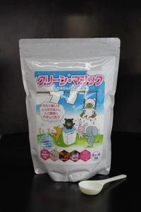 """""""【クリーン・マジック 白ぅなりんしゃった 1.2kg】天然植物酵素配合で安全でありながら強力な消臭効果!"""""""