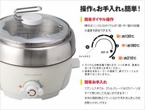 ◆送料無料◆グリル鍋◆recolte ポットデュオ エスプリ 新型 POT DUO esprit RPD-2 なべ マルチクッカー