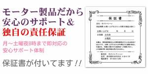 期間限定セール【送料無料】ネイルマシーン ネイルドリル 電動ネイルファイル 電動ファイル ネイルマシン chotoku