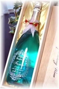 名入れ彫刻【ブラン・ド・ブルー750mlスパークリングワイン】誕生日プレゼント/結婚祝いプレゼント/記念日/父の日