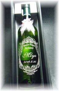名入れ彫刻【白ワイン】グラン・クールブラン(仏産)750ml【記念日】【名入れ】【誕生日プレゼント】【結婚祝いプレゼント】