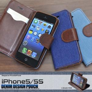 eb0e62b5e9 【iPhone5/5S/iPhone SE用】デニムデザインスタンドケースポーチ*アイフォン