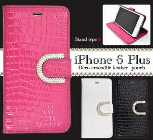 iPhone6Plus/6S Plus (プラス) 手帳型(横開き)デコクロコダイルレザーケース (5.5インチ iPhone6Plus/iPhone6S Plus)用ポーチ ス