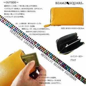 BEAMZSQUARE ベジタブルレザーラウンドウォレット メンズ 牛革長財布 BS-22902イエロー/インナーブラック