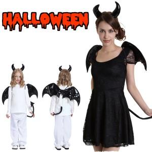 ハロウィン 衣装 女 大人 子供 悪魔 仮装 コスチューム デビル コスプレ デビルパーツセット ブラック