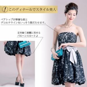【在庫限り価格】 パーティードレス 結婚式 二次会 ワンピース ドレス 結婚式 お呼ばれ お呼ばれドレス 20代 30代 40代