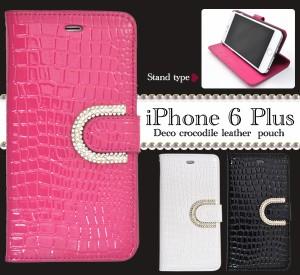 【iPhone6 Plus用】デコクロコダイルレザーポーチケース/アイフォン6プラス用手帳型カバー【SoftBank/au/docomo】