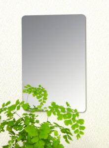 """""""割れない鏡!安心・安全!セーフティミラーミニ 高さ21.5×幅14.5cm"""""""