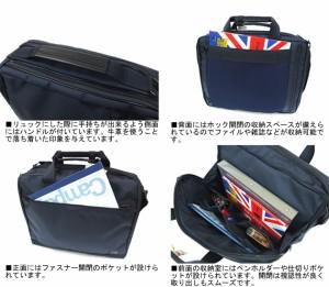ポーター 吉田カバン STAGE ステージ B4サイズ・15inchPC対応 3WAYブリーフケース 620-08283 ブラック 送料無料!!