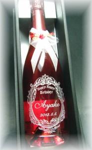 【スパークリングワイン・リゴルロゼ750ml】名入れ彫刻/誕生日プレゼント・結婚祝いプレゼント・結婚記念・クリスマスプレゼント