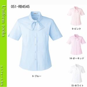 事務服 [ボン]BON 【半袖ブラウス】(上品なリボンタイで知的な雰囲気を演出)防汚加工、抗菌防