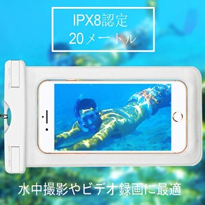 1b677435d7 防水ケース 大型スマホ 防水携帯ケース完全防水ポーチ ドライバッグIPX8 アウトドアスポーツ iPhone X、8、7、6  Plus、SE、Samsu...の通販はWowma!(ワウマ) - Kaga.