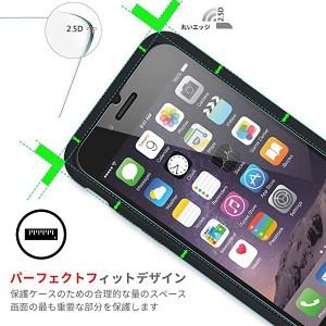 5fce1e005f [2枚セット]iPhone 7/iphone 8強化ガラス液晶保護フィルム スクリーンプロテクター、フルカバーiPhone 8/iphone 7  AppleのiPhone.