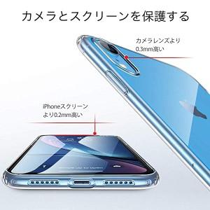 cd3b11850f iPhone XR ケース クリア ソフトカバー 薄型 透明TPU [ 指紋防止 落下防止 黄変防止 ガラス面へのスクラッチ防止 ] 安心保護 軽 .