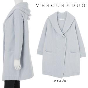 MERCURYDUO マーキュリーデュオ フーデットニットガウン【2017S/S】【入荷!】(001720001001)
