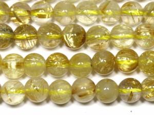 天然石 ビーズ【丸ビーズ】ルチルクォーツ(3A) 6mm (半連 ブレスレット約1本分) パワーストーン