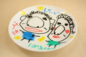 らくやきマーカー★らくやき はじめてセット(お皿)★RMHN-1800【エポックケミカル】オリジナル/プレゼント