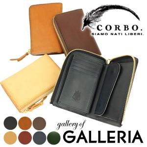 dec8564cf8ba 【P10倍+レビューで5倍】コルボ CORBO 二つ折り財布 corbo.