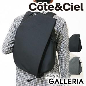 【商品レビューで+5%】Cote&Ciel コートエシエル バックパック Isar Rucksack S CC-28470 CC-28492