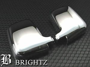 BRIGHTZ アクティトラック HA6 HA7 前期 メッキドアミラーカバー  MIR−SID−118