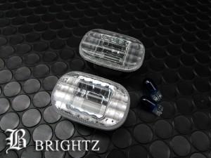 BRIGHTZ カルディナ 241 246 クリスタルサイドマーカーBLINKER-001 240 フェンダー ターン マーカー ウィンカー