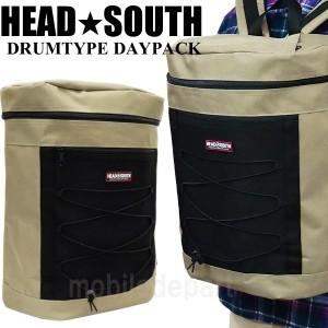 HEADSOUTH ドラム型 デイバッグ 大容量 リュック メンズ 通学 大容量 おしゃれ レディース 高校生 人気 リュックサック BOT-09ベージュ