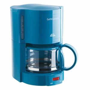 ◆カリタ Kalitaコーヒーメーカー V-102-BL【ブルー】  美味しいコーヒーを、テータイム、おしゃれ