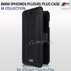 ポイント10%還元 BMW・公式ライセンス品 iPhone6sPlus 6Plusケース 手帳型 PUカーボン アイフォン6プラス 6sPlusケース ブラック スマホ