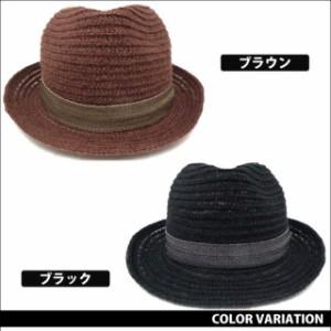 【P20倍】帽子:涼感メッシュ編みブレードソフト中折れハット◇サイズ調節ヒモ付き◇全2色◇ca-132-132416