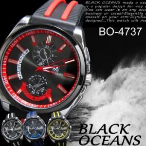 7544705832 (ケース付き 送料無料) -BLACK OCEAN- 腕時計 ラバーバンド デザインクロノグラフ