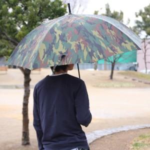 ライフル アンブレラ ロング ライフル型 迷彩のおしゃれ傘 ロングサイズ 長傘 カモフラージュ