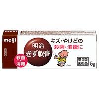 【第3類医薬品】明治 きず軟膏 5g