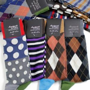 【綿混素材】 靴下 メンズ / ワンランク上のメンズソックス オシャレスタイル 10足セット
